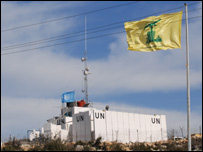Hezbollah flag flying outside the UN building in southern Lebanon