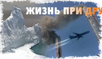 ''����� ��� ������ �����������'' - ������ BBCRussian.com
