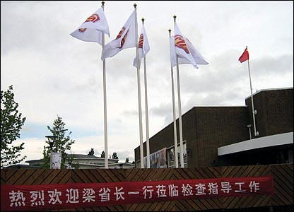 MG flags flying outside Longbridge plant with Chinese banner