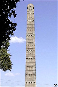 Obelisk of Axum in Rome (2001 file pic)