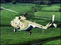 Helicóptero Mi-8 (foto de archivo)
