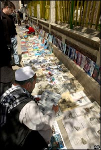 A newspaper stall in Kabul