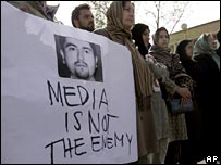Journalists protest in Afghanistan