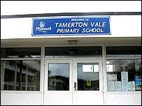 Tamerton Vale school