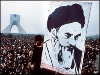 Manifestación en Irán (diciembre de 1978)