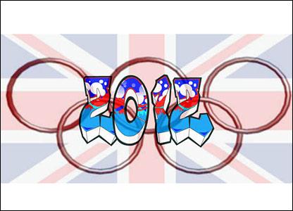 Dan Theo's Olympic logo