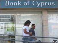 Bank of Cyprus branch