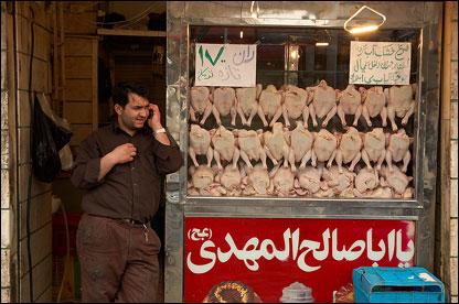 A butcher's shop