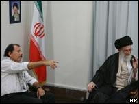 Daniel Ortega y el ayatolá Jamenei