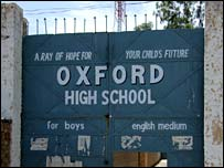 Oxford High School in Tank