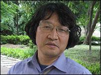 Tsuneharu Okabe