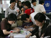 Китайцам не хватает фамилий