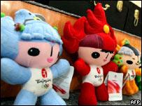 Artículos oficiales de los Juegos Olímpicos Pekín 2008