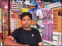 Sheraz Ahmed