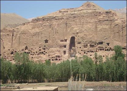 View of Bamiyan
