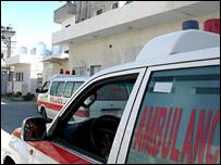 Kemal Adwan hospital