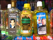 Russian aftershave products on sale