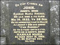 John Hughes' restored gravestone