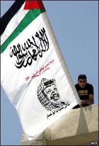Militante de Fatah en Naplusa