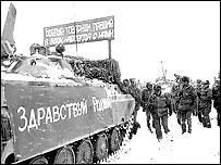 Вывод советских войск (фото с сайта trud.ru)