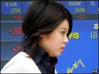 Tokyo market watcher