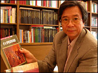 Michael Shiao, sociology professor and policy advisor to Taiwanese President Chen Shui-bian