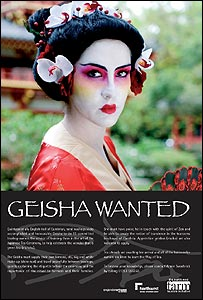 Geisha advert
