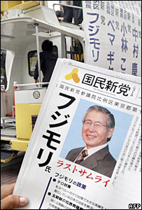 Campaign poster in Japan for former Peruvian President Alberto Fujimori
