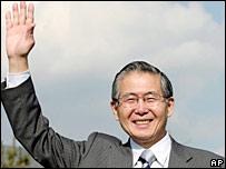 Former Peruvian President Alberto Fujimori