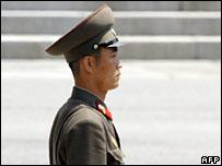 File image of North Korean soldier in Panmunjom