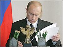 Владимир Путин - фото 10 июля 2007 года