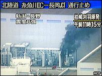 Incendio en central nuclear.   Imagen de la televisión nacional japonesa