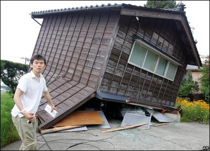 A house in Kashiwazaki