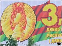 На празднованиях Дня независимости в Минске 3 июля
