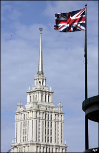 British embassy in Moscow