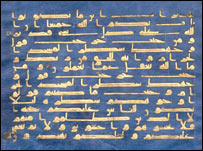 A page from the 'Blue Koran', made in North Africa (Aga Khan Trust for Culture)