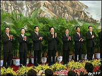 The standing committee line-up in 2002