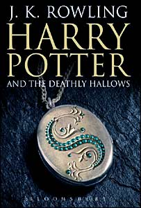 The cover of Harry Potter and the Deathly Hallows