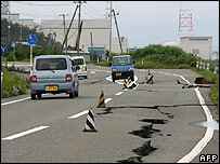 Quake-damaged road outside the nuclear power plant at Kashiwazaki, Japan - 18/07/07