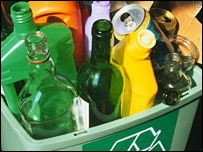 Household recycling bin