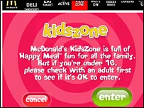 Screen grab from McDonalds UK website