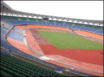 Tanzania's new national stadium