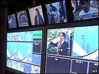 Estudio de RCTV