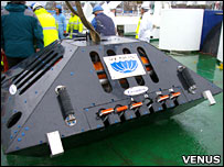 Submarine node (VENUS/ University of Victoria)
