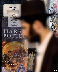 Jewish man passes sign for Harry Potter book launch in Israel - 17/07/2007