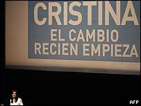 Acto de lanzamiento de la campaña de Cristina Fernandez.
