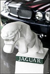 Símbolo de Jaguar