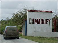 Cama�ey. Foto: Raquel Perez