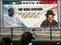 Posters during the 2007 Nigerian election campaign