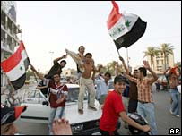 Iraqi football fans celebrate in Baghdad